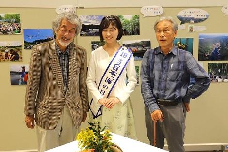 登壇いただいた左から畠山さん、髙橋さん、岸さん
