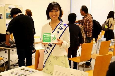 髙橋さんには募金活動に参加いただきました