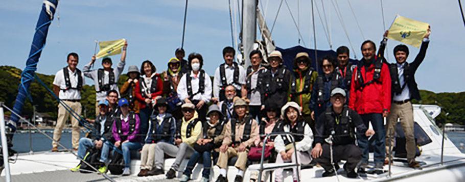 三浦半島トラスト緑地を海から巡る