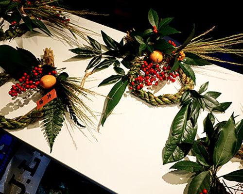 正月飾り作りと里山植物観察